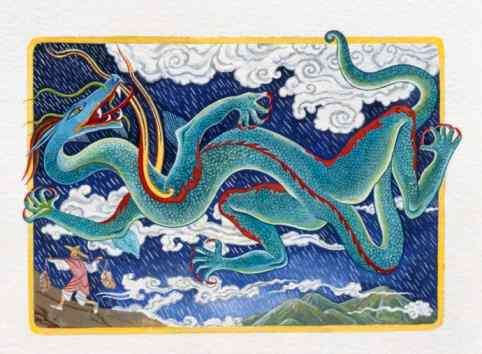 The Asian Djinn Spirit Named Koz - Powerful & Magical Dragons