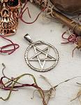 Rare Spell for Conscious Power - Extremely Powerful Supernatural Gift