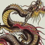 ANCIENT WORLDS COLLECTION© :: CHINESE :: WINGED DRAGON (LONG) :: TURRI (C4)