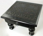 "Spirit Board Altar Table W/ Drawer 12""Sq"
